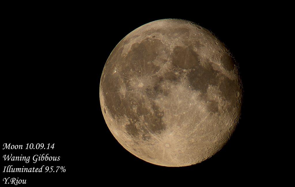 luna-waning-gibbous-15015264440-o.jpg